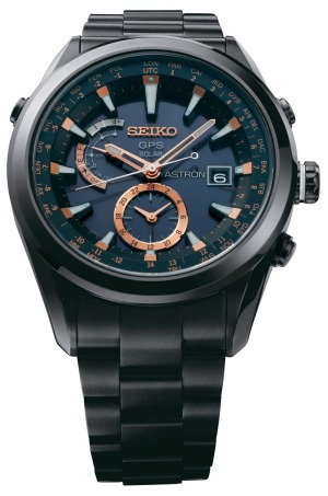 <b>THE SCIENTIST (INTJ)<br> Your watch:</b> Seiko Astron Solar GPS<br> For the scientist, precision isn't something ...