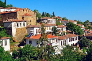 All the Terrace Houses are located at the high end of the village.