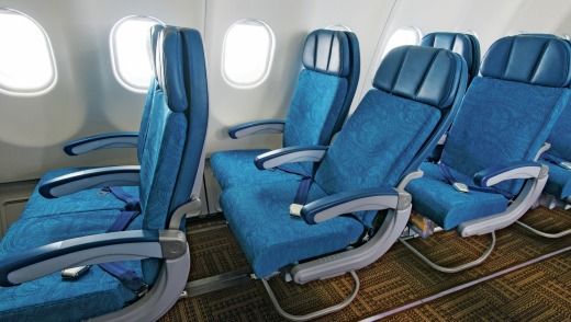 Seats in recline position on Hawaiian Airlines.