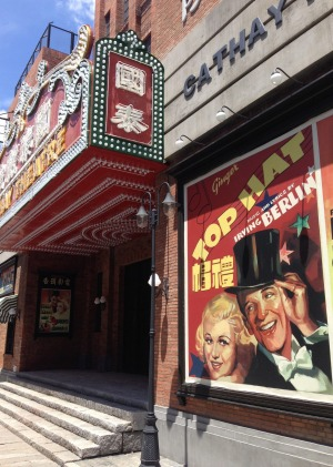 Time travel: Posters of old movies add to the vintage atmosphere of Movie Town.