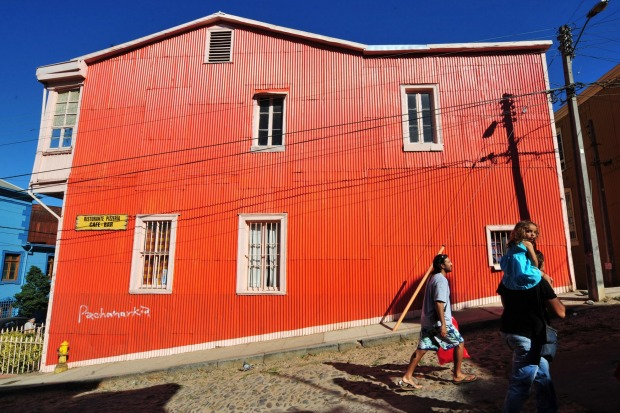 Valparaiso's architecture with colourful wooden houses.