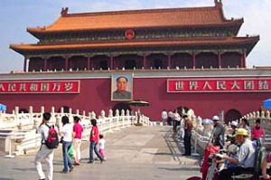 Tiananmen Square is the world's largest public square and leads to the even bigger Forbidden City.