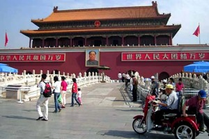 Gate to the Forbidden City, Tiananmen Square, Beijing, China,