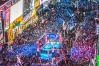 The most famous NYE party in the world is held at Times Square, where the ritual '€˜dropping of the ball'€™ from a ...