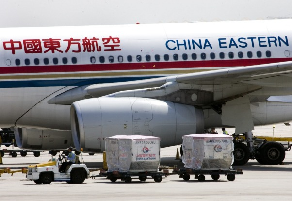 China Eastern Airlines will begin a non-stop service between Sydney and Kunming on 24 November, 2016. The thrice-weekly ...