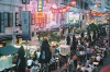 Singapore, Singapore: This is a city utterly bonkers about food - everyone has their favourite hawker centre, their ...