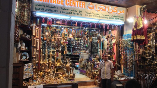 Covered maze: The traditional Arabian market in the Muttrah Souq has acquired some modern features.