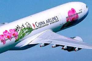 Pleasant flight ... a China Airlines Airbus A330.