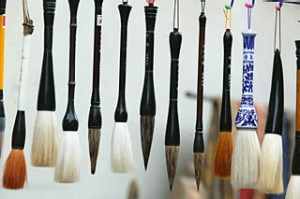 Brush up ... calligraphy is a popular national pastime in China.