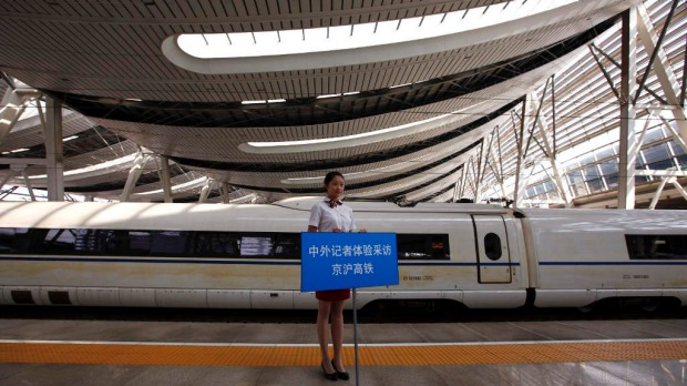 With its fully reclining airline-style business class seats, a strict no-smoking policy and designed top speed of 350 km per hour, the new Beijing-Shanghai express embodies China's race to the future.