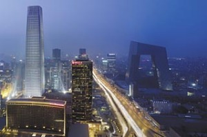 View from Atmosphere bar, Shangri La Hotel World Summit Wing, Beijing, China.