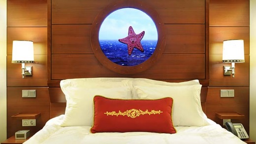 Dream time ... a 'magic' porthole on board Disney's Dream ship.