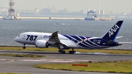 The first All Nippon Airways (ANA) Boeing 787 Dreamliner arrives at Tokyo's Haneda airport.