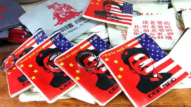 "Obama and Mao ... coin pouches with the word ""Obamao""."