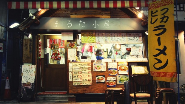 A typical tiny ramen shop in Tokyo - an experience worth travelling for.