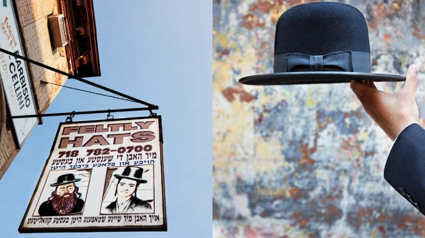 South Williamsburg: <i>the everyday hat</i>