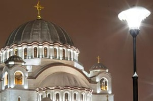 Cathedral of St Sava, Belgrade, Serbia.