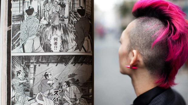 Shimokitazawa: <i>the inspiration for his hairdo? Teruaki</i>