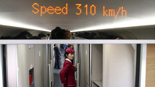 Travelling at an average speed of 300 kilometres per hour; the world's longest bullet train service slashed rail travel time from Beijing to the southern commercial hub of Guangzhou from the current 22 hours to just eight.
