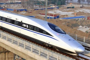 The world's longest high-speed rail line, which runs 2298 kilometers from the capital in the north to Guangzhou, an economic hub in the Pearl River delta in southern China.