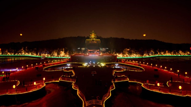 A lightshow illuminates the Summer Palace during a new year count-down event in Beijing.
