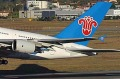A China Southern Airbus A380.
