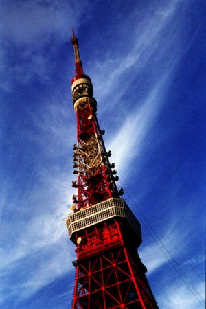 Back yen: Entry to the Tokyo Tower is comparatively about half of what it cost 10 years ago.