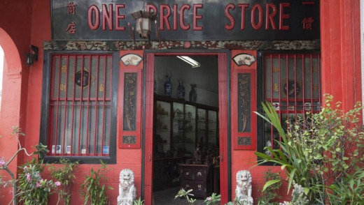 A store in Emerald Hill.
