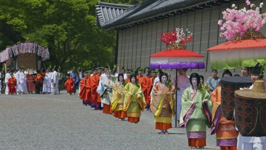 The Aoi Matsuri parade at Kyoto Imperial Palace in Japan.