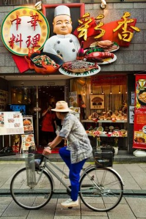 At 150 years old Yokohama has Asia's oldest Chinatown.
