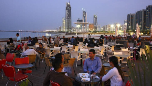 The skyline seen from the Corniche Cafe.