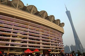 A general view of the exterior of Haixinsha Square and the Canton Tower, Ghuangzhou.