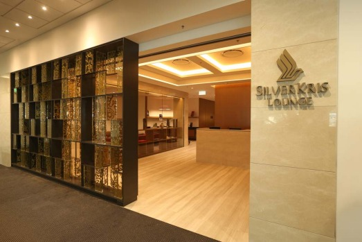 The entrance of Singapore Airlines' new lounge at Sydney Airport.