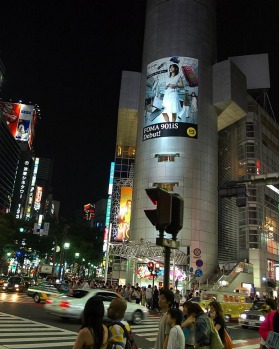 Shibuya 109 intersection at night.