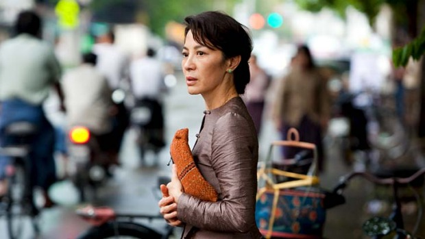 Deported for playing <em>Aung San Suu Kyi</em> in The Lady: Michelle Yeoh.