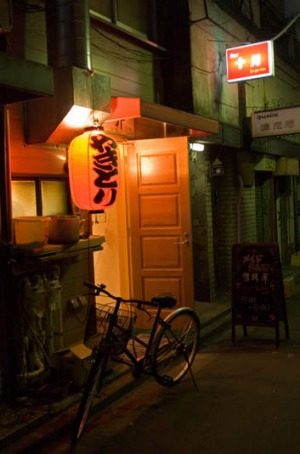 Small yakitori restaurant in the old Golden Gai district of Kabuki Cho.