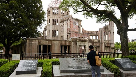 The Atomic Bomb Dome, Peace Memorial Park in Hiroshima.