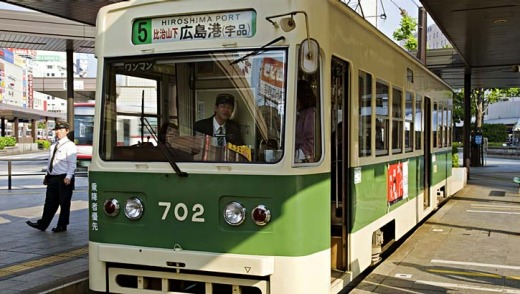 Hiroshima is one of the few cities in Japan still using streetcar lines.