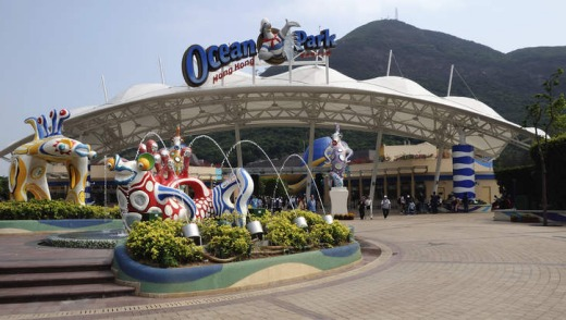 Marine theme: Ocean Park on the southern side of Hong Kong Island.