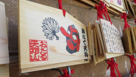 Find some luck at Otaru through a goblin's red-nose wishes.