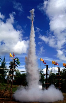 Bun Bang Fai. Phya Thaen Park, Yasothon, north-east Thailand. Thailand's exhilarating rocket festival has supernatural ...