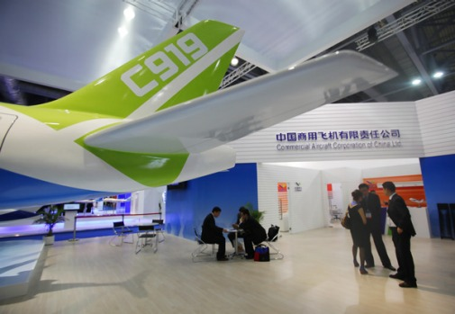 An arm of the state-owned Aviation Industry Corp of China (AVIC) exhibited a miniature of its C919 in Hong Kong, with ...
