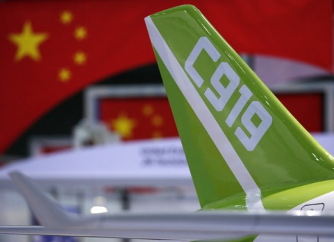 'It's the first time that China has put a face in front of the global aviation industry,' said Richard Thiele of Reed ...