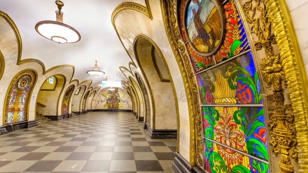 Novoslobodskaya is a Moscow Metro station in the Tverskoy District, Central Administrative Okrug, Moscow.