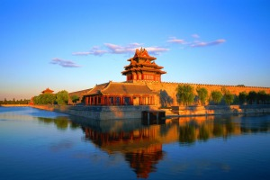 Forbidden City, China.