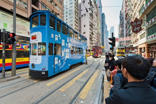 TRAM, HONG KONG ISLAND: Stretched out near the waterfront on bustling Hong Kong Island, the tram line is slow, noisy and ...