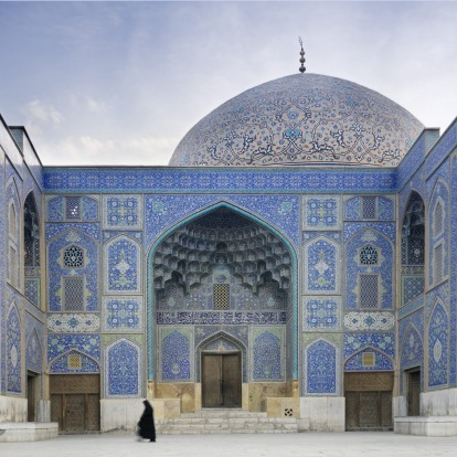 Isfahan, Iran. The Persians had a definite romantic streak, as evidenced by the poetry of Omar Khayyam and the city of ...
