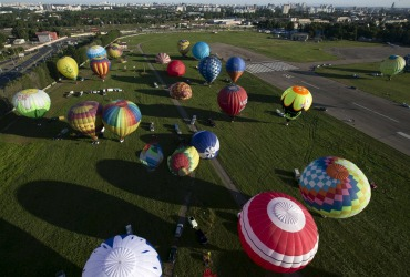 Hot air balloons are seen at the Cup Hot Air event during the Air Sports festival titled '70 Years of Peaceful Sky' in ...