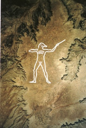 The Marree Man taken from satellite.