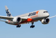 The patient travelled on a Jetstar flight on June 25, 2016.